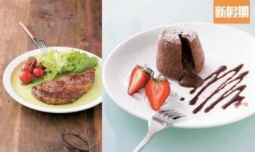 簡單情人節晚餐食譜!自煮5道菜:煎牛扒+南瓜鮮蝦湯+心太軟|懶人廚房