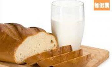 麵包配牛奶竟致缺鈣 嚴重可損腎功能!台灣營養師解釋:原因在於麵包成份|食是食非