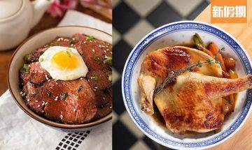 電飯煲食譜8款!簡易慢煮牛柳丼+入口即化燶邊叉燒+海南雞飯+朱古力Brownie|懶人廚房