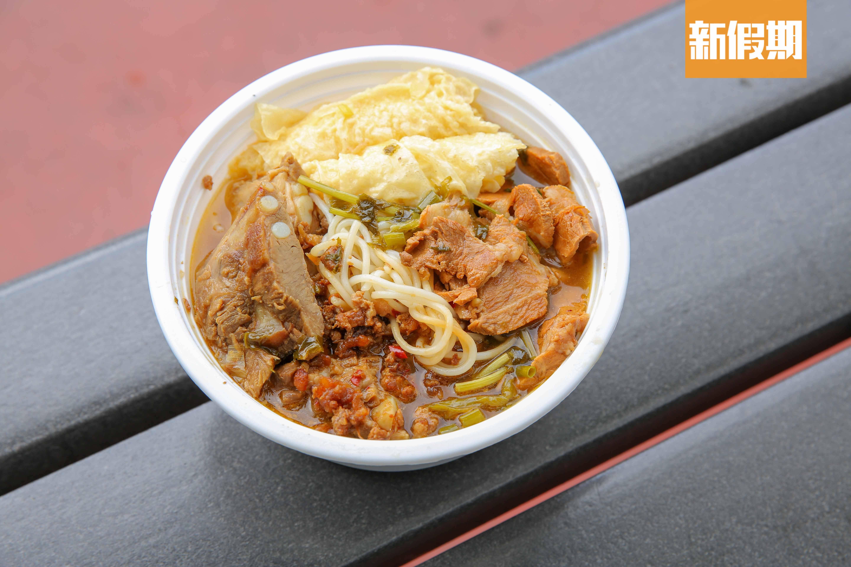 麻辣米線配麻辣腩肉、豬軟骨及響鈴