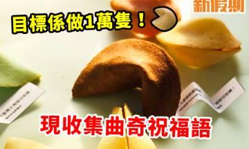 香港人撐香港人!🥠|#網絡熱話 ============ 香港甜
