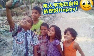 快樂其實好簡單! |#新假期網絡熱話