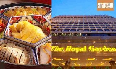 帝苑酒店新推外賣 仲有8折優惠 東來順+帝苑軒+Sabatini+Le Soleil|外賣食乜好