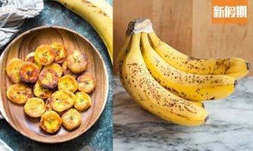 香蕉品種比較!不同種類好處、功效大不同  大蕉可通便+去水腫|食是食非