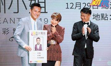 52歲林文龍做亞視娛樂大亨!  召集上世紀「師奶殺手」埋班
