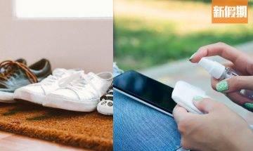 【新冠肺炎】隨身物品超多細菌病毒!港大醫學教授正確清潔消毒 鞋子/眼鏡/外套/手機|好生活百科
