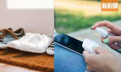 【武漢肺炎】隨身物品超多細菌病毒!港大醫學教授正確清潔消毒 鞋子/眼鏡/外套/手機|好生活百科