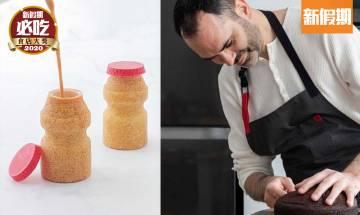 Dominique Ansel Bakery當文歷餅店登陸尖沙咀海港城 期間限定CRONUT®!菠蘿包+檸檬茶甜品|區區搵食