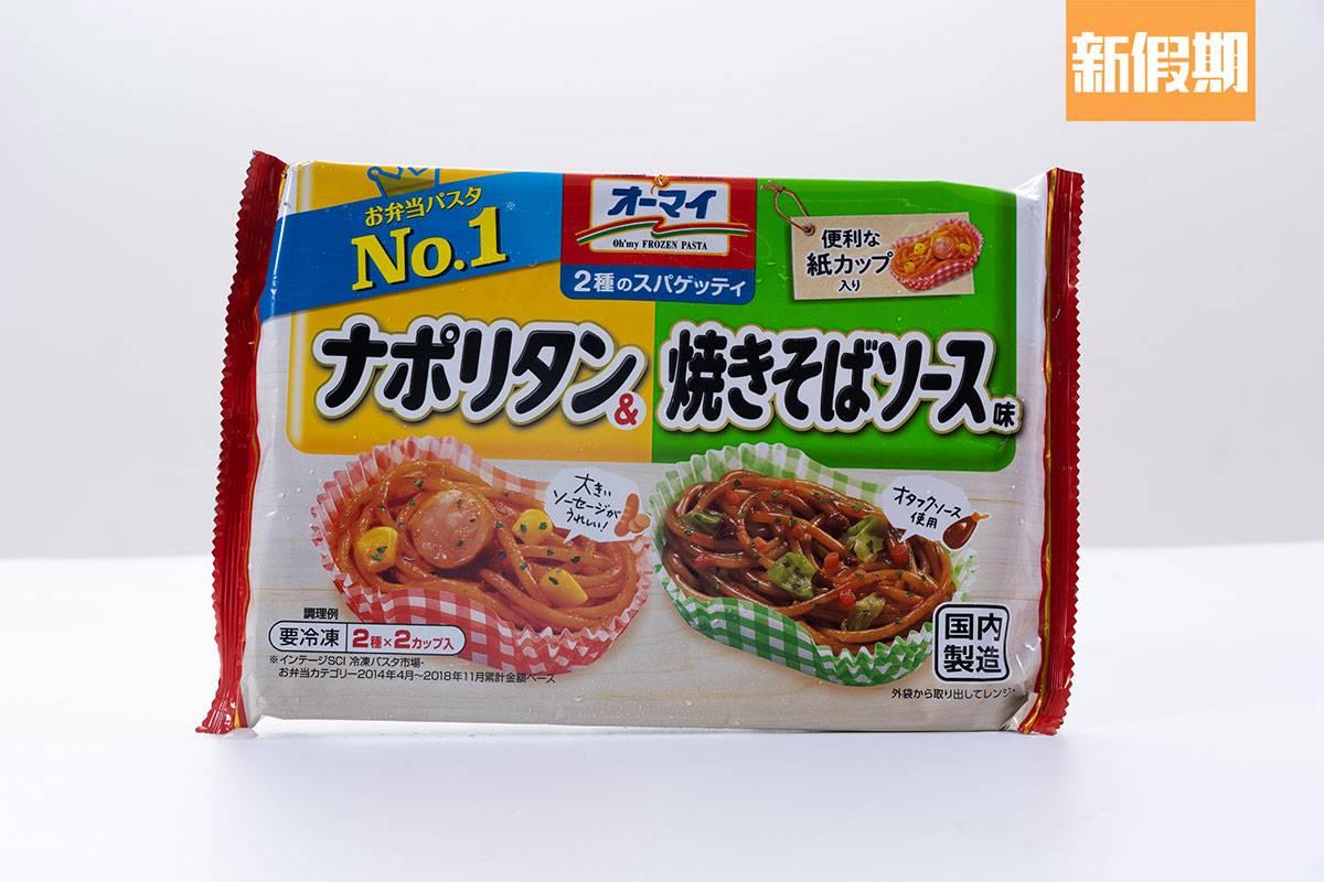 """""""叮叮意粉.8/包<br"""