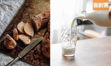 多吃麵包配牛奶會缺鈣 嚴重可加速腎衰竭!營養師解釋:原因在於麵包成份|食是食非