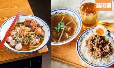 元朗外賣7大精選!日賣300碗泰國船麵+芫荽鮮肉餃子|外賣食乜好