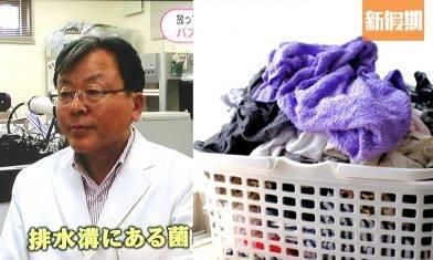 毛巾一周不洗 積過億細菌!日本節目:含菌量勁過坑渠|好生活百科