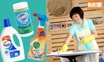 【新冠肺炎】新加坡政府認證 有效消毒家居清潔用品 18款漂白水、衣物除菌液|好生活百科