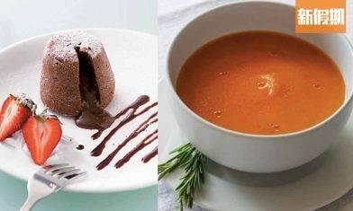 情人節食譜!簡易自煮晚餐5道菜:煎完美牛扒+南瓜鮮蝦湯+心太軟|懶人廚房
