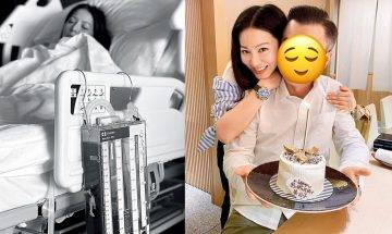 騰麗名同老公日本滑雪晒恩愛  跌斷骨被逼當地留院2星期
