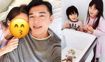 41歲黃祥興添丁第三度做爸爸  陪入產房打氣兼剪臍帶