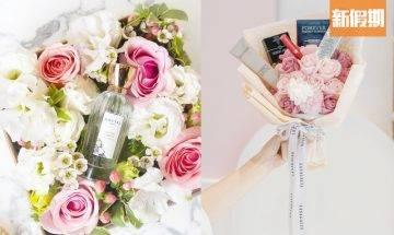 【2020情人節禮物 – 送畀女朋友】26款精緻送禮推介 化妝品/手袋/香水/項鏈|購物優惠情報
