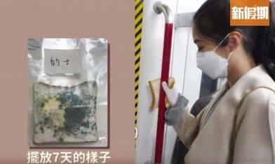 【武漢肺炎】YouTuber實測最污糟公共交通工具 巴士/地鐵/的士 誰是含菌量第一? 網絡熱話