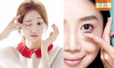 【武漢肺炎】病毒可透過眼角膜傳播 記得切勿揉眼致感染! 4大眼睛防疫貼士+紓緩眼紅方法|好生活百科