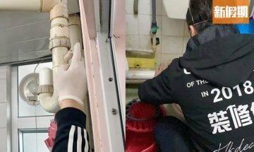 【武漢肺炎】裝修平台「裝修佬」免費檢查及維修排氣管 全港16大屋邨有份!|網絡熱話