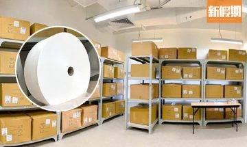 【武漢肺炎】HKTVmall搵到口罩Filter!超過100萬個香港製口罩有望面世!|時事熱話