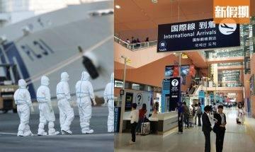 【武漢肺炎】日本公佈新入境政策 如機上發現感染者 全機乘客不得入境!|旅遊熱話