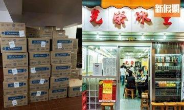 良心小店與港人同心抗疫!光榮飲食2月7日免費派發6萬個口罩 香港人優先!|網絡熱話