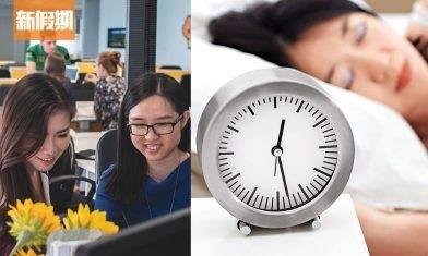Home Office 效率提高 13.5%!教你遠離家中7大誘惑 極速完成工作|好生活百科