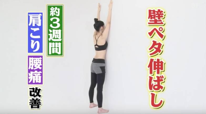 專家教路簡單3招拉筋動作 紓緩長期玩電腦/手機易肩、腰痠痛|好生活百科