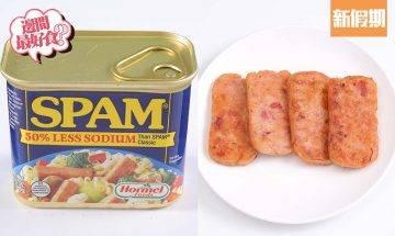 9大超市午餐肉比併 邊間最好食!經典長城牌白豬仔/美國Hormel /SPAM/韓國低卡雞胸午餐肉|超巿買呢啲