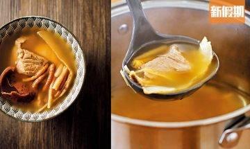 中醫潤肺湯水食譜 連湯渣吃 簡易沙參玉竹麥冬太子參瘦肉湯|懶人廚房