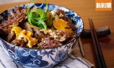 滑蛋牛肉丼 15分鐘簡單完成!日本家常料理食譜 媲美連鎖店 內附牛肉入味小秘訣 懶人廚房