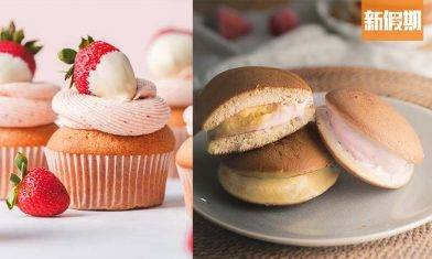 士多啤梨食譜合集 13款免焗甜品+蛋糕+小吃+果醬  內附詳細教學+成功秘訣|懶人廚房