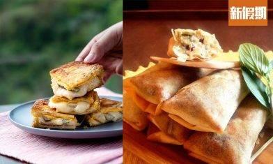 超簡易氣炸鍋食譜合集!新手必試8款菜式 避風塘雞翼+爆芝火腿西多士+香脆炸雞+回鍋肉|懶人廚房