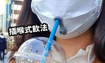 究竟人類有幾鍾意飲奶茶? |#網絡熱話 ==========