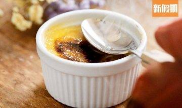 免火槍!伯爵茶法式焦糖燉蛋Cream Brulee 用匙羹就得|懶人廚房