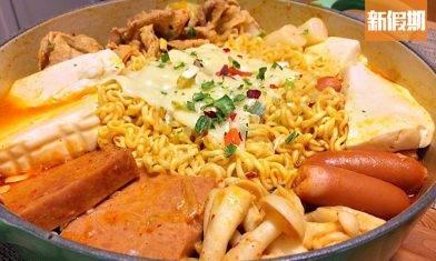簡易韓式部隊鍋食譜!4-6人份量 午餐肉+芝士+辛辣麵|懶人廚房
