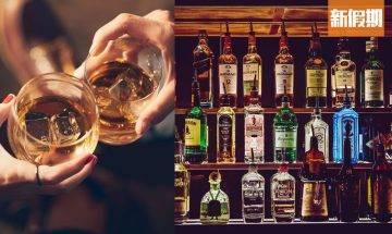 本地調酒師教路 5款簡單DIY調酒 材料便利店/超市有售! 閨密/兄弟飲酒必備|懶人廚房