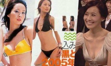 激罕嫩口陳法拉!23歲出道前日本水着Model 照曝光