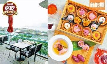 【必吃粵菜】閨密粉色玫瑰下午茶 中環「SHÈ 舍」望維港海景食摩登粵菜|區區搵食