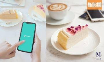 Lady M千層蛋糕+400次咖啡推外賣直送 高達8折優惠!Deliveroo全港6間分店服務|外賣食乜好
