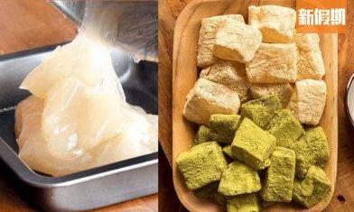 日式蕨餅食譜!超煙韌抹茶+黃豆粉口味 零失敗甜品做法|懶人廚房