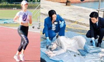 31歲謝芷倫透視裝狂操身型 《法證IV》扮真空死屍出位