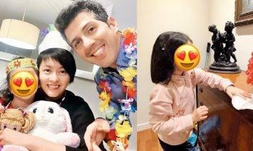 43歲梁詠琪囡囡5歲生日自製派對飾物   戒「公主病」幫手做家務
