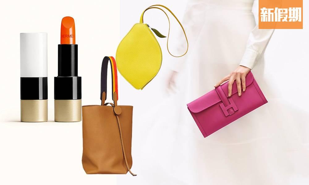 Hermès開設香港官方網店!手袋/服裝/飾品/化妝品+20款必買產品率先睇! 購物優惠情報