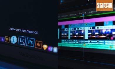 Adobe CC全套軟件免費開放使用!Photoshop/Premiere Pro/Illustrator 附學生申請資格及方法!|網絡熱話