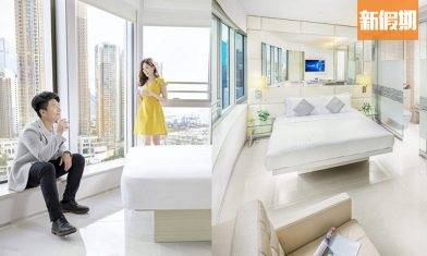 酒店白色情人節優惠低至$314!富薈酒店升級住宿+紅酒+神秘禮品包|香港好去處
