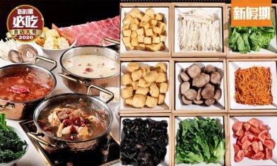 荃灣一人火鍋放題 馬祖台灣藥膳雞湯 任食日本和牛、Mövenpick雪糕|自助餐我要