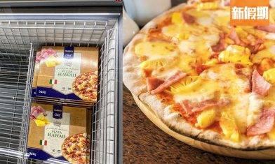 【菠蘿Pizza之亂】意大利人寧願餓死都不吃菠蘿Pizza 連廚神Gordon都超憎!討厭菠蘿Pizza的原因同尊嚴有關!|網絡熱話