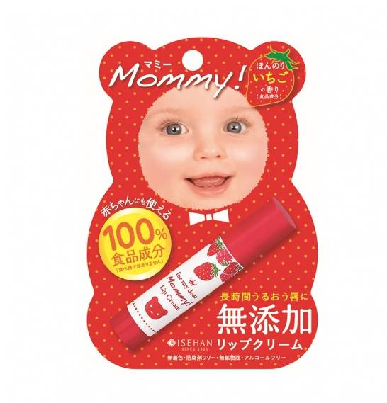 8.「KISS ME MOMMY 無添加潤唇膏(香甜草莓)」